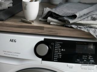 Программа для стирки одежды из шелка в стиральных машинах AEG