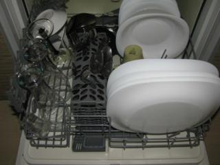 Индикатор наличия соли и ополаскивателя в посудомоечных машинах AEG