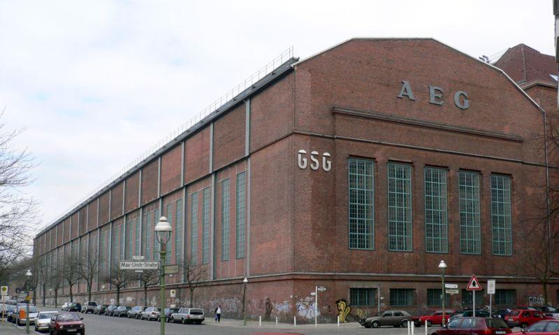 Фирменный магазин AEG